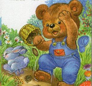 Знаете ли вы полную версию всеми известного с детства стихотворения?))