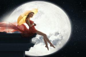 Попросите привлекательности у Луны