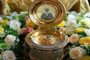 Молитва святой блаженной Матроне Московской о зачатии ребенка!