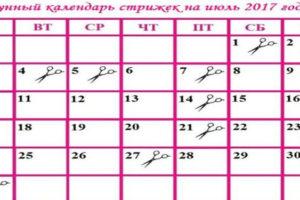 Стрижка волос по лунному календарю в июле 2017 года