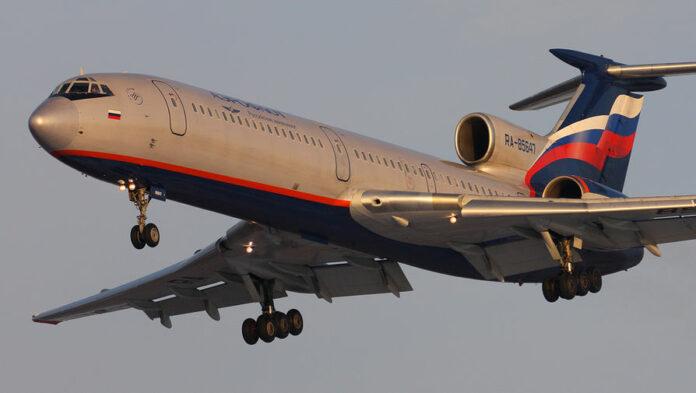 Авиакатастрофа и чудо: шанс выжить был один на тысячу