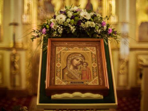 День Казанской иконы Божией Матери 21 июля 2019 года